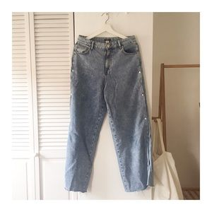 Urban outfitters wide leg jeans Chopped